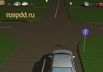 Дорожный знак движение прямо