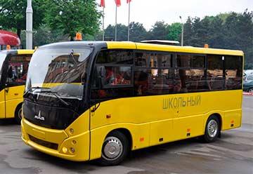 Школьный автобус с проблесковым маячком