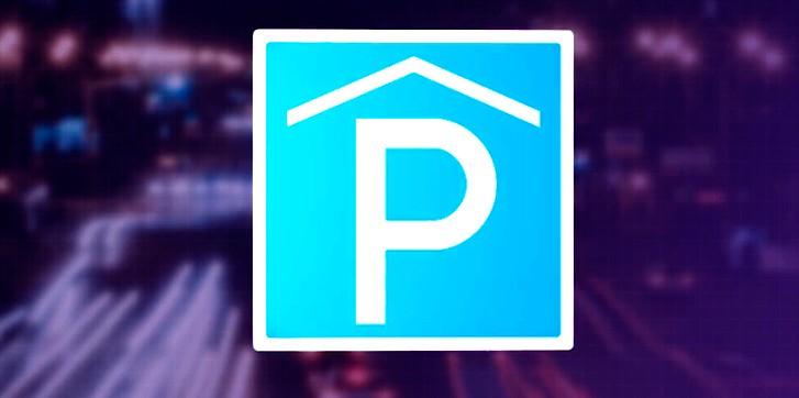 Внеуличная парковка