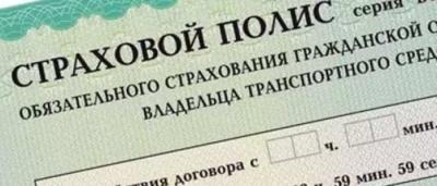 Изменения в ОСАГО, вступающие в силу с 1 октября 2014 года