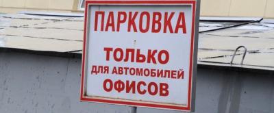 Дорожные знаки с 15 апреля 2015 года