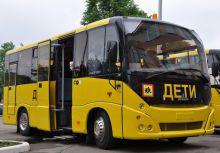 Изменения ПДД с 16 ноября 2015 года. Школьный автобус