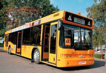 В автобусах старее 10 лет запрещена перевозка детей с 1 июля 2018 года