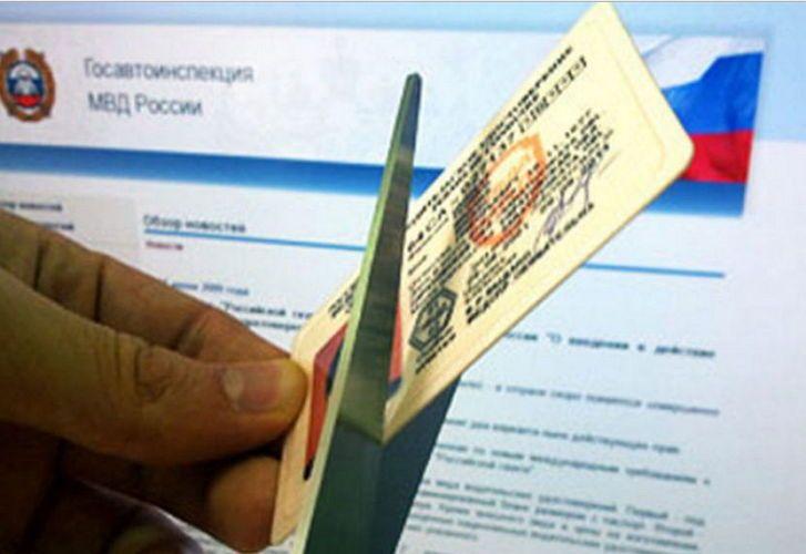 МВД предлагает лишение прав за три нарушения ПДД