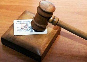 Штраф за вождение без прав в 2018 году?