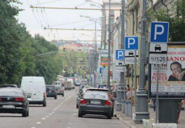 Правила дорожного движения. Перечень основных проблем