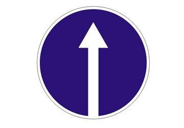 Дорожный знак «Движение прямо»
