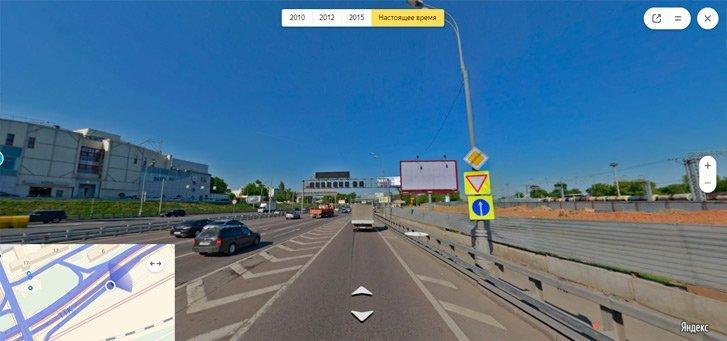 Перекресток - примыкание дорог
