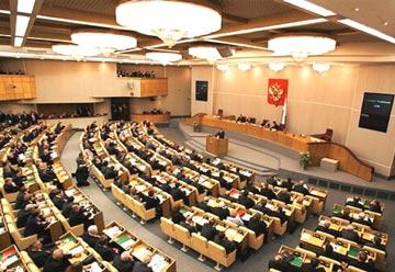 Обсуждение законопроектов в Государственной Думе 22 февраля 2017 года