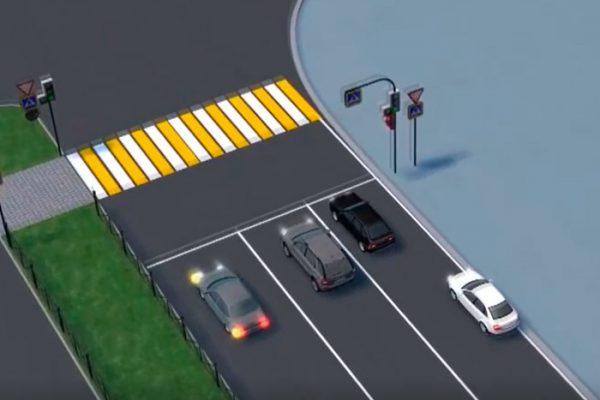 Разбор ДТП - поворот направо