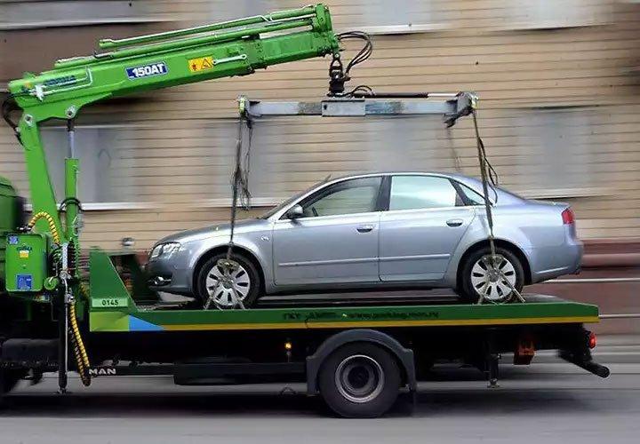 Получить авто после эвакуации без оплаты