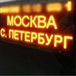 Эксперимент с платными парковками в Москве начнется 1 ноября.
