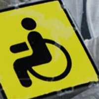 Изменения в Правилах дорожного движения с 13 апреля 2012 года
