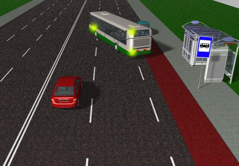 Уступить дорогу автобусу отъезжающему от остановки