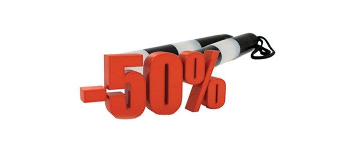 Скидки на штрафы ГИБДД 50%