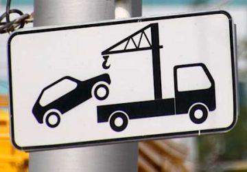 Правила эвакуации автомобилей в 2018 году