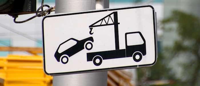 Эвакуация при нарушении правил парковки