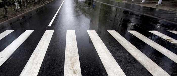 1.2 Определение «Пешеходный переход»
