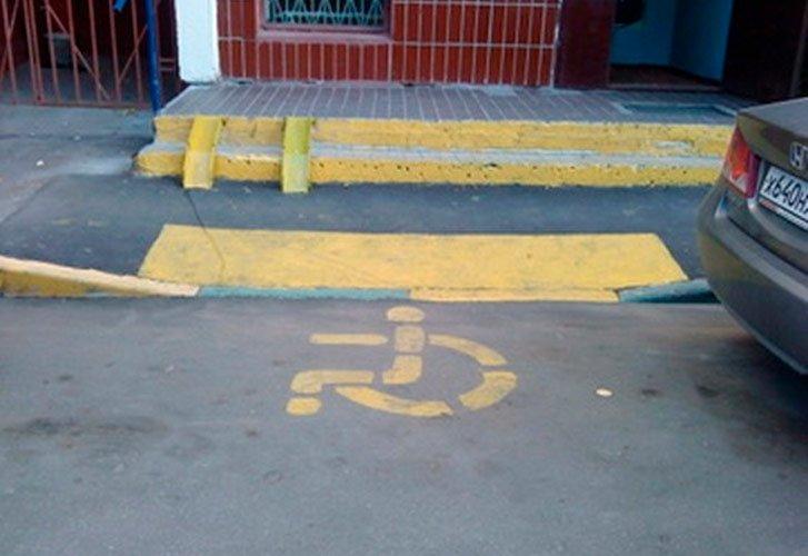 Спуск на проезжую часть для инвалидов во дворе дома