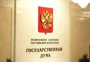 Штрафы ГИБДД с 1 сентября 2013 года