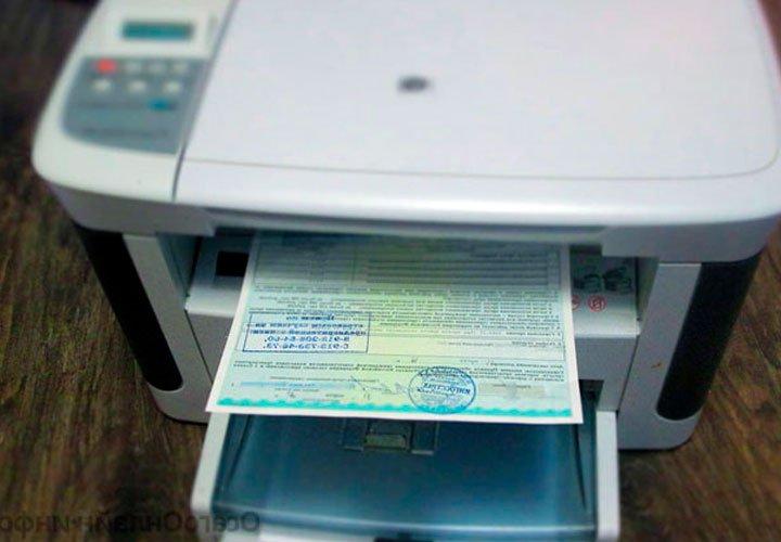 Распечатка электронного полиса ОСАГО