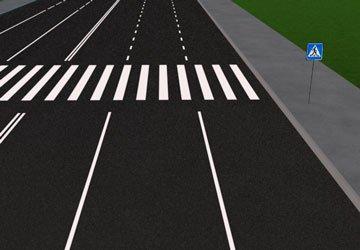 Особенности  пропуска пешеходов в 2018 году