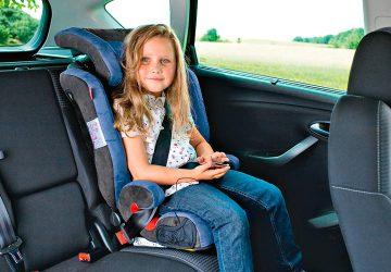 Что является детским удерживающим устройством? Разрешен ли ФЭСТ?