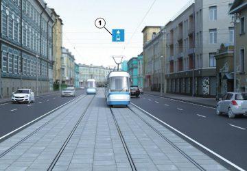 Как толковать требование не создавать помех трамваю?