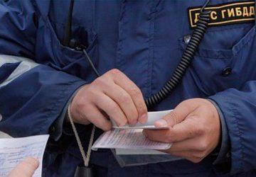 В МВД подготовили новый административный регламент ГИБДД