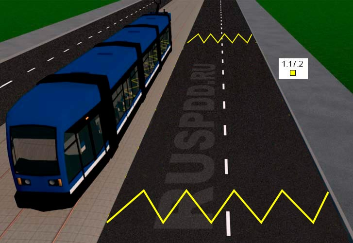 Новая дорожная разметка 1.17.2 - остановка трамвая