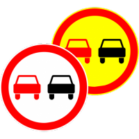 Знаки обгон запрещен
