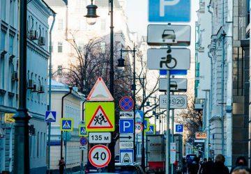 Новые дорожные знаки и разметка с 8 апреля 2014 года