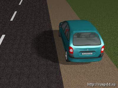 Парковка на дороге с двусторонним движением