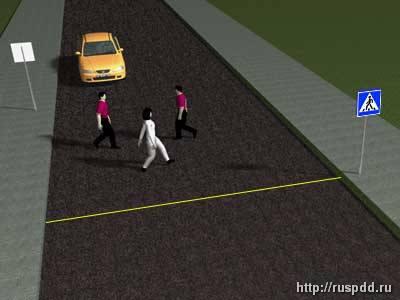Пешеходный переход без разметки