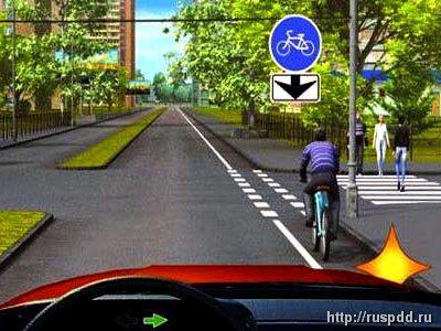 Преимущество велосипедиста