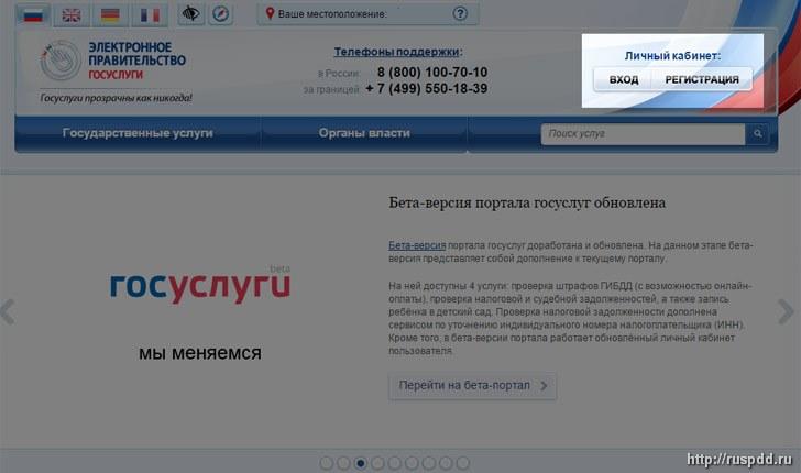 Частная жалоба на определение суда по гражданскому делу: ГПК РФ