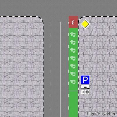 Платная парковка на краю проезжей части