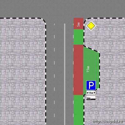 Зона парковки ограничена