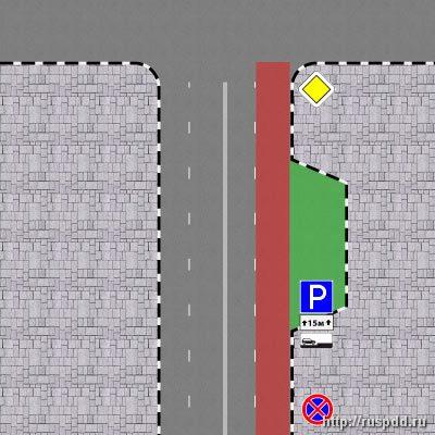 Парковка в кармане в зоне знака 3.27