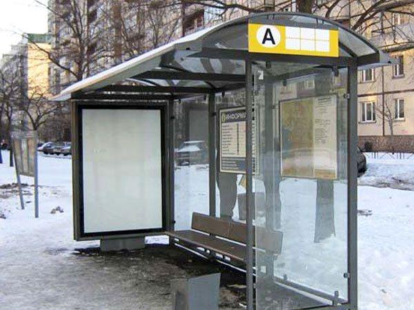 Не является признаком остановки МТС наличие маршрутных указателей и расписания транспорта
