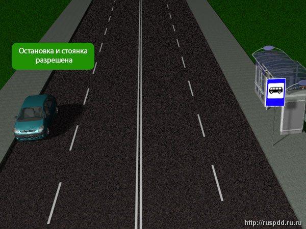 Остановка на противоположной стороне дороги от остановки МТС