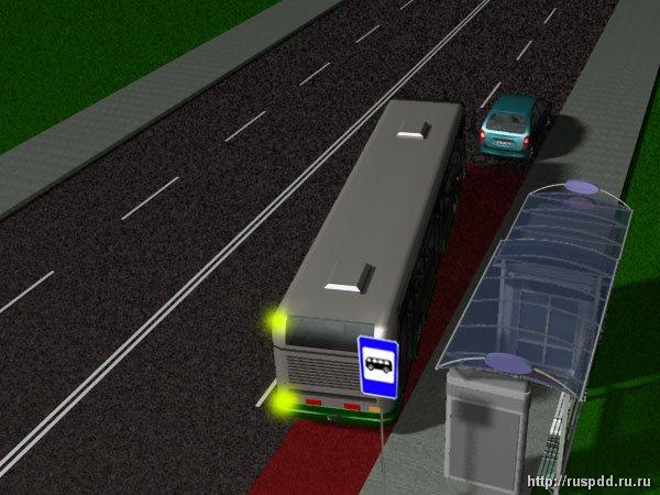 Автобус вынужден начинать движение от остановки с левой полосы