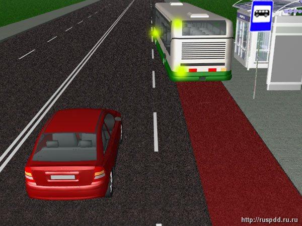 Автобус начинает движение
