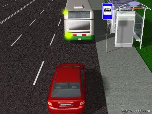 Автобус начинает движение в правой полосе