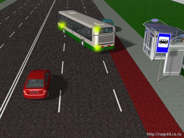 Автобус начинает движение с левой полосы