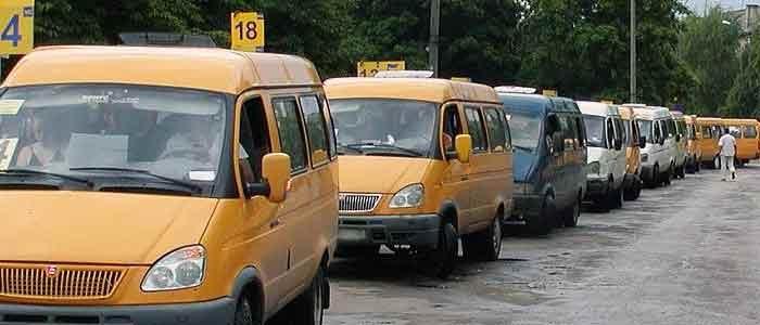 Маршрутка - маршрутное транспортное средство или нет?